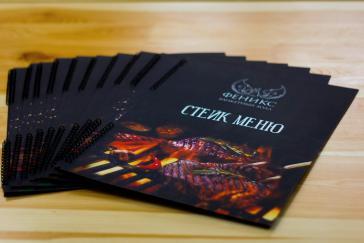 Новое стейк-меню