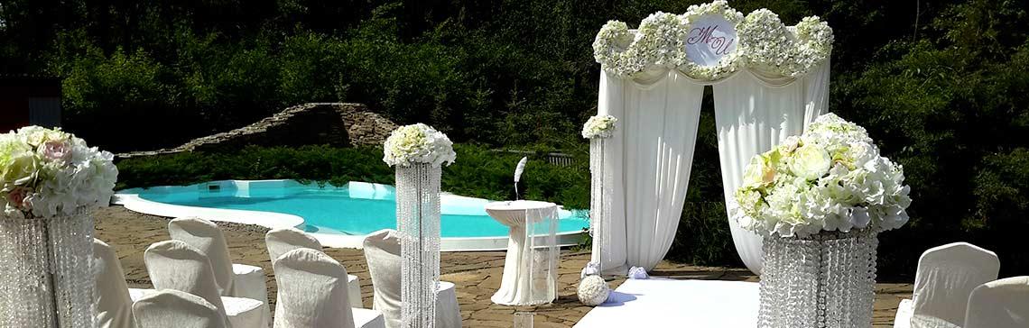Выездная церемония бракосочетания по выгодной цене